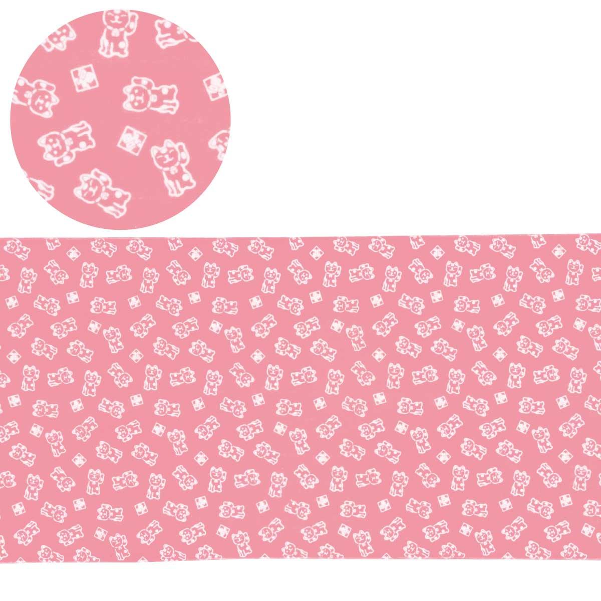縁起小紋手拭(招き猫) 専用紙巻
